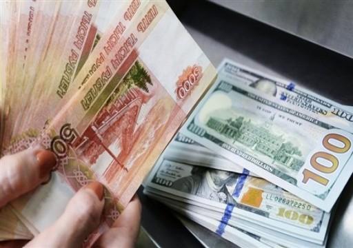 روسيا: التخلي عن الدولار لمواجهة عقوبات أمريكية جديدة