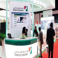 الكشف عن قيمة وعدد مشاريع الاستثمار الأجنبي المباشر في دبي خلال 2017