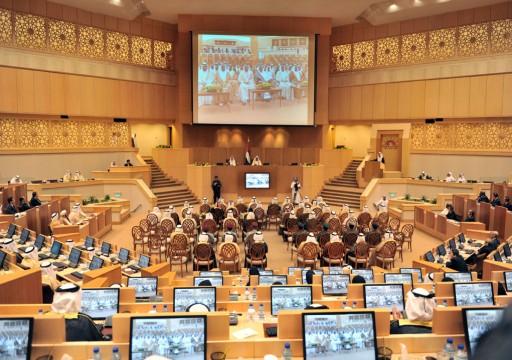 رئيس «بريد الإمارات»  يبرر أمام المجلس الوطني  إخفاقاته في إدارة المؤسسة
