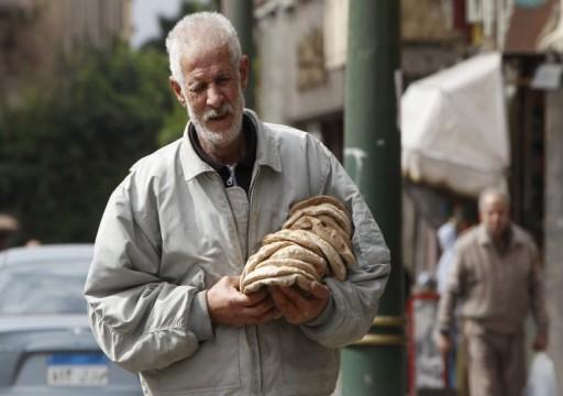 فايننشال تايمز: الاقتصاد المصري صديق للمستثمرين وعدو للفقراء