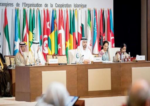 بعد صمت طويل.. الإمارات تطالب إيران بمراجعة سياستها تجاه دول الجوار