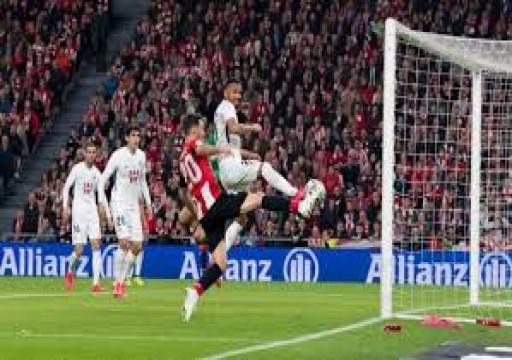 أتلتيك بلباو يهزم غرناطة في ذهاب نصف نهائي كأس إسبانيا 