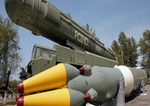 أمريكا تنسحب من معاهدة حظر الصواريخ