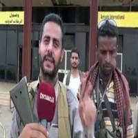 الحوثيون ينفون سيطرة قوات مدعومة إماراتيا على مطار الحديدة