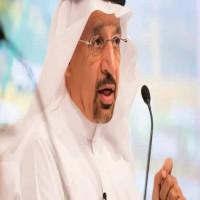 السعودية: إمدادات النفط لن تتأثر بهجوم الحوثيين على ناقلة