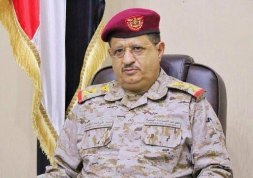 الدفاع اليمنية تدعو الجيش إلى استعادة صنعاء من الحوثيين