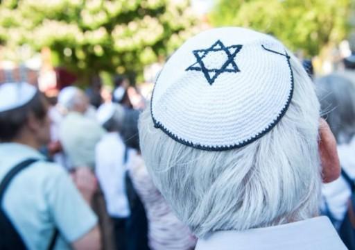 إسرائيل قلقة من معاداة اليهود في العالم خاصة في الولايات المتحدة وغرب أوروبا