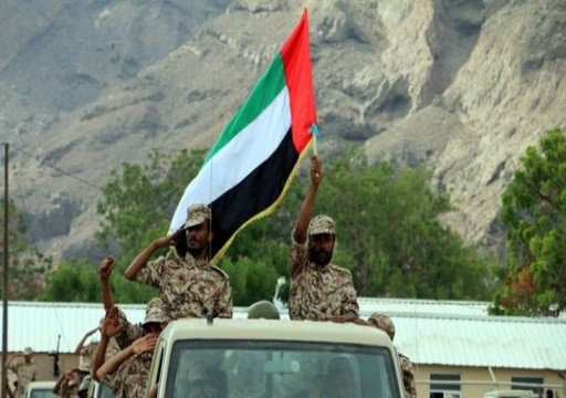صحيفة بريطانية: القوات الإماراتية في اليمن تترك المهمة للمرتزقة