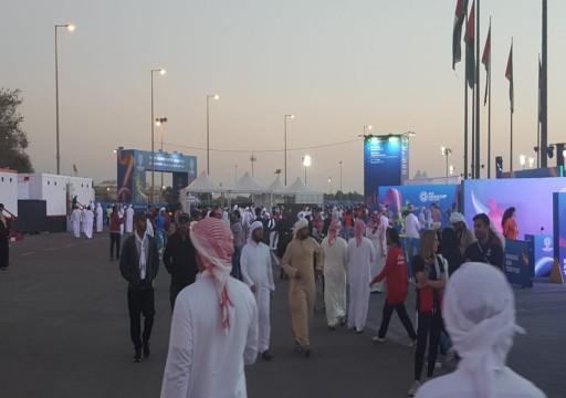 بعد قليل.. انطلاق بطولة كأس آسيا19 لكرة القدم في أبوظبي