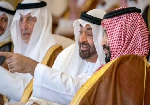صحيفة تزعم: أبوظبي نجحت في زعزعة المسار السياسي للرياض