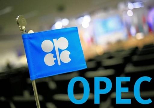 مندوب في أوبك: اتفاق على تمديد خفض معروض النفط 9 أشهر