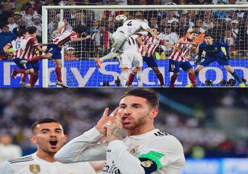 ريال مدريد يهزم العين برباعية ويتوّج بمونديال الأندية للمرة الرابعة