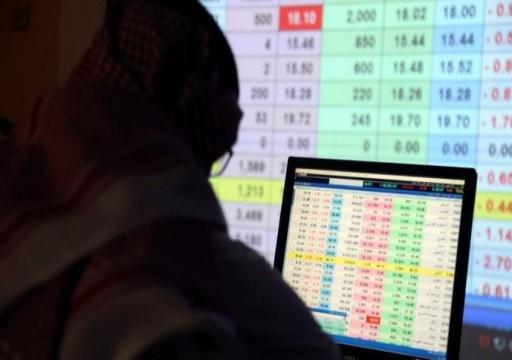 القطاع المالي يرفع غالبية بورصات الخليج