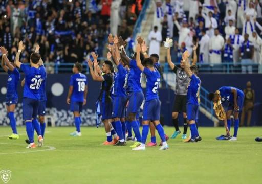 الهلال السعودي يتأهل لنصف نهائي أبطال آسيا