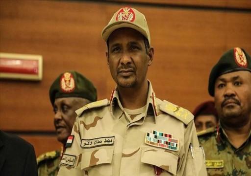 حميدتي ينفي أي تحرك لإرسال قوات سودانية إلى الإمارات