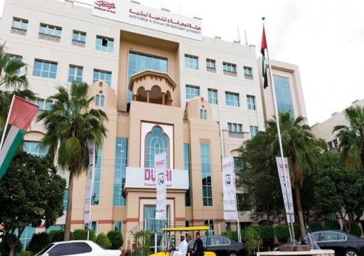 المعرفة تلغي فعاليات التعليم الخاص في دبي بسبب كورونا