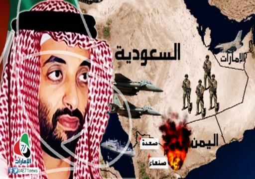 واشنطن بوست: كيف ساهمت أبوظبي في إنتاج الفوضى في الشرق الأوسط؟