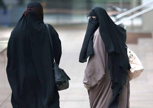 تونس تقرر حظر ارتداء النقاب في المؤسسات والإدارات العامة
