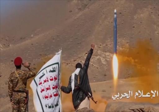 الإمارات تدين بشدة محاولات الحوثيين استهداف السعودية بصاروخين باليستيين