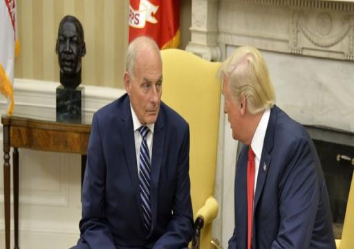 كبير موظفي البيت الأبيض يقدم استقالته خلال أيام