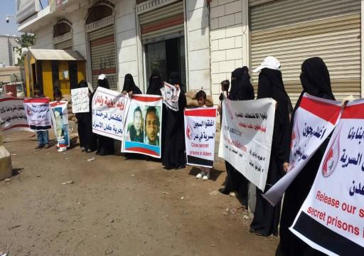 رابطة حقوقية تدعو للكشف عن سجون سرية تشرف عليها الإمارات باليمن