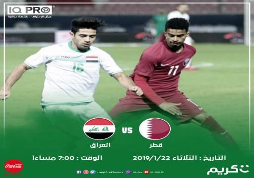 كأس آسيا19:  لقاء عربي حاسم بين العراق وقطر في دور الثمانية