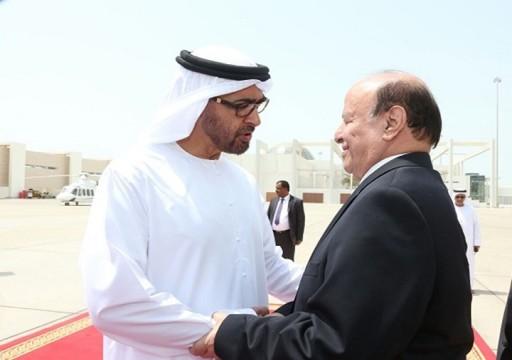 دورية استخبارية: تنامي التوتر بين الرياض وأبوظبي بسبب اختلاف الأجندات في اليمن