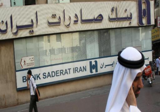 عقوبات أمريكية لشركات تعمل من الإمارات بتهمة تسهيل بيع النفط لإيران