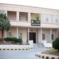 السعودية.. الحكم بإعدام 4 أشخاص أُدينوا بالتخابر مع إيران