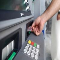المصرف المركزي: عدم تحديث البيانات يوقف خدمات مصرفية لمتعاملين