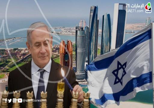 محلل إسرائيلي: قادة أبوظبي باتوا على استعداد للتطبيع العلني مع تل أبيب