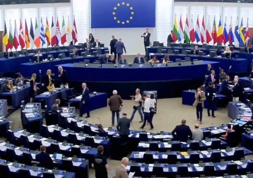 """قرار البرلمان الأوروبي الجديد.. غضب من انتهاكات حقوق الإنسان في الإمارات ودعوات لمقاطعة """"إكسبو دبي"""""""