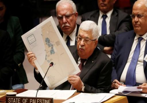 عباس يؤكد أمام مجلس الأمن رفض خطة ترامب للسلام