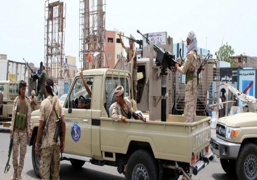 اليمن.. قوات مدعومة إماراتياً تمنع محافظ عدن من دخول مبنى المحافظة