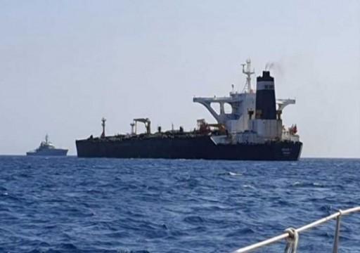"""""""الناقلة الإيرانية"""" تدخل المياه التركية وتستعد لإفراغ حمولتها"""