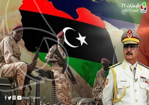 مرصد حقوقي يتهم أبوظبي بجلب مرتزقة سودانيين للقتال مع حفتر