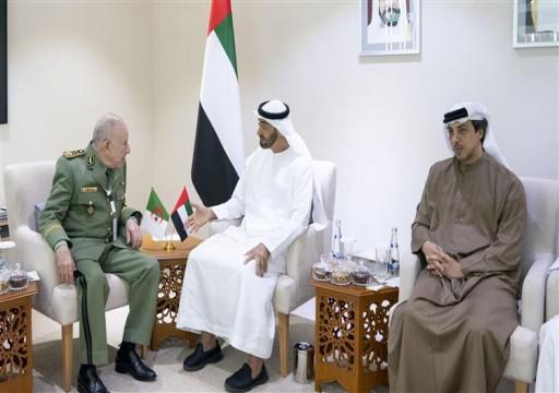 محمد بن زايد ورئيس أركان الجيش الجزائري يبحثان علاقات التعاون وقضايا المنطقة