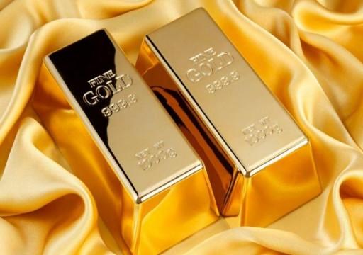 الذهب يمحو خسائره مع انحسار الآمال في اتفاق تجاري بين واشنطن وبكين