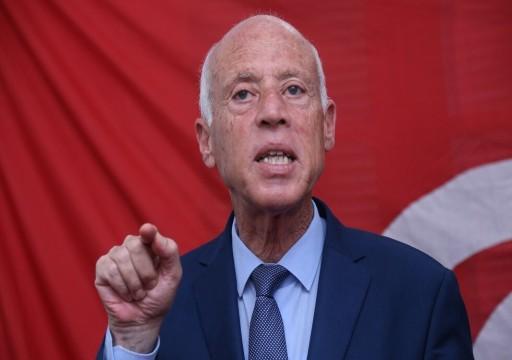 الرئيس التونسي يعزّز صلاحياته على حساب الحكومة ويمنح نفسه حق إصدار التشريعات