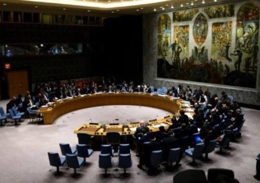مجلس الأمن يمدد بالإجماع ولاية بعثة الأمم المتحدة في ليبيا