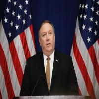 العراق.. واشنطن تعلن إغلاق قنصليتها في مدينة البصرة جنوبي البلاد
