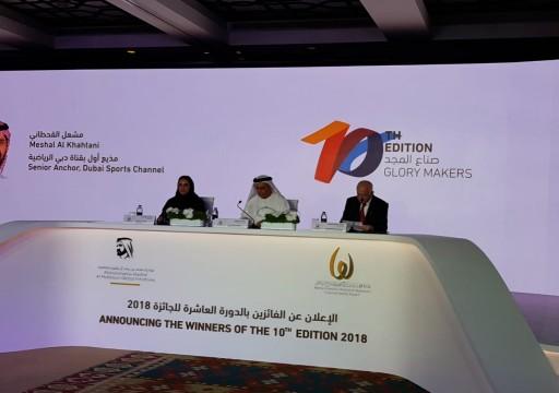 آل الشيخ يحصد جائزة محمد بن راشد للشخصية الرياضية العربية