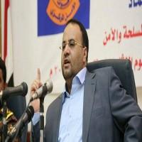 التحالف العربي: الصماد كان مسؤولاً عن تهديد أمن السعودية والملاحة البحرية