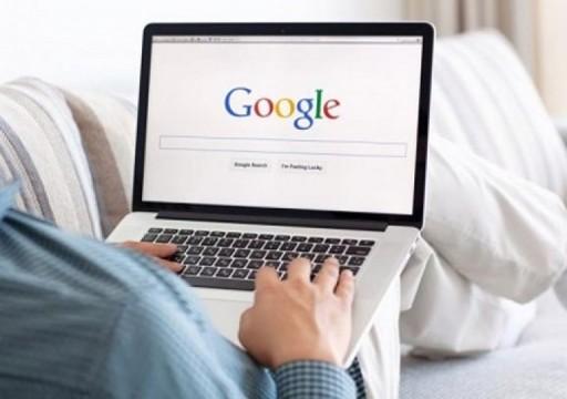 دراسة: تشخيص المرض عن طريق جوجل يجعلنا أكثر قلقا