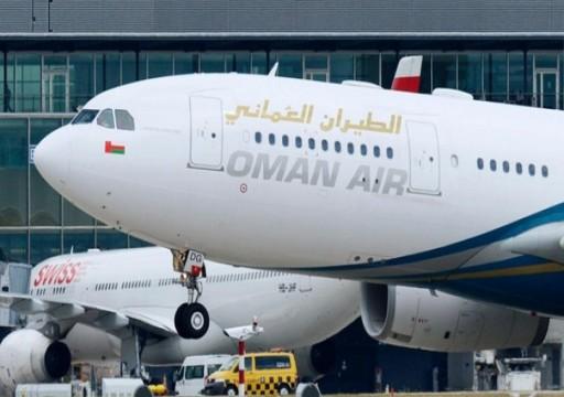 سلطنة عمان تقرر تعليق الرحلات الجوية مع مصر بسبب كورونا 
