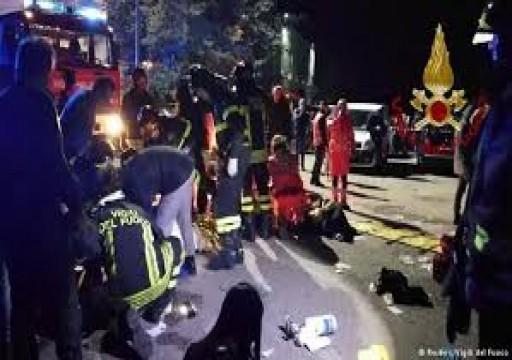 مصرع 6 وجرح 35 في ملهى ليلي وسط إيطاليا