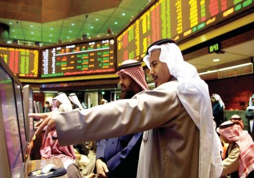 ارتفاع معظم أسواق الخليج وأسهم العقارات تهبط في دبي