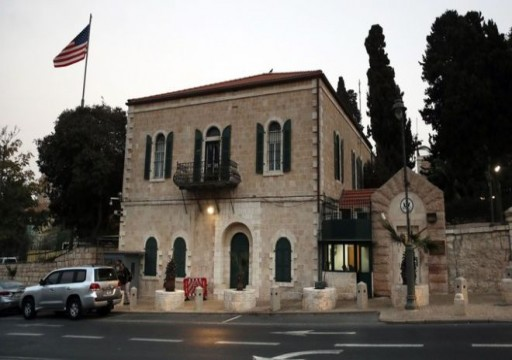 واشنطن تدمج قنصليتها في القدس بسفارتها لدى الاحتلال الإسرائيلي