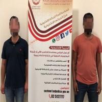 أبوظبي.. ضبط عربييْن سربا إجابات امتحانات الثانوية والمعاهد التعليمية