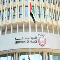 إصدار دليل لتسعير الخدمات الحكومية في أبوظبي